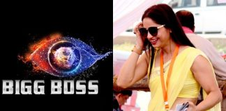 'Woman in yellow sari' wants to go to 'Bigg Boss'