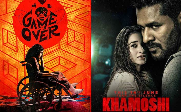 Box Office - New Bollywood releases Game Over and Khamoshi bring less than 1 crore on Friday