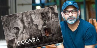 'Doosra' is very special to me: Abhinay Deo