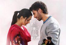 Kabir Singh Music Review