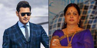 Mahesh Babu's '50 Days Of Maharshi' Event Cancelled Due To The Tragic Demise Of G. Vijaya Nirmala