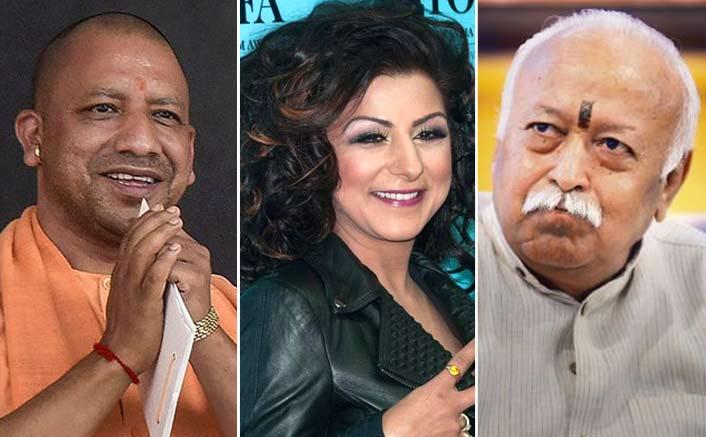 Case Registered Against Rapper Hard Kaur For Making Derogatory Comments Against Yogi Adityanath & Mohan Bhagwat