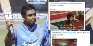 Ambati Rayudu Retirement: You'll Be Missed Rayudu More Than These Filmy Memes!