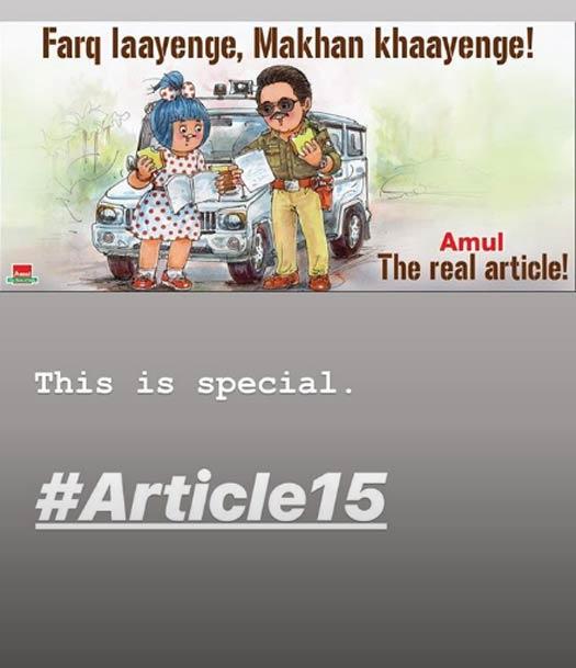 "Article 15: ""Faraq Laayenge, Makhan Khaayenge"" - Amul Gives Ayushmann Khurrana's Movie A Delicious Tribute"