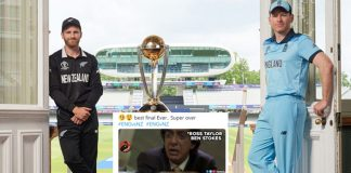 #CricketWorldCup2019 England Won The Match But New Zealand Won The Hearts All Around The World & These Memes Are A Proof!
