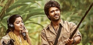 Dear Comrade Box Office Day 1 Early Estimates: Make Some Noise For The New Superstar Vijay Deverakonda