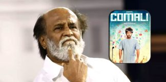 Comali: An Objectional Portion On Rajinikanth To Be Deleted After Fans Trend #BoycottComali!