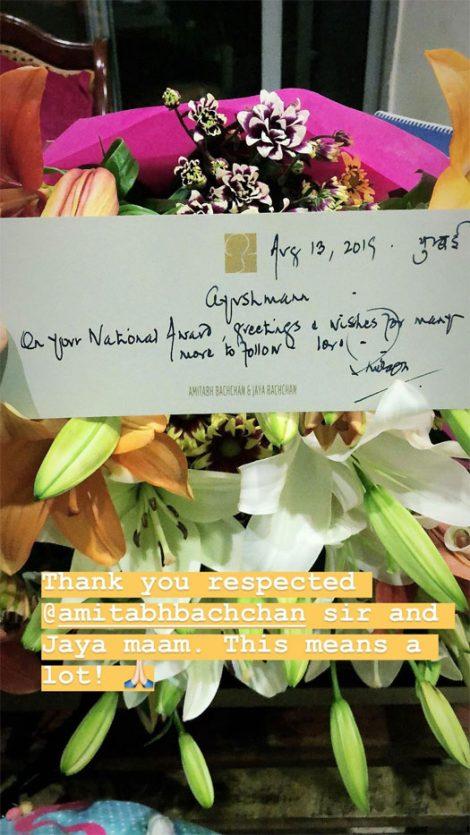 Ayushmann Khurrana's Instagram Post