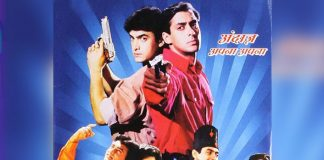 Classic comedy 'Andaaz Apna Apna' turns into stage play