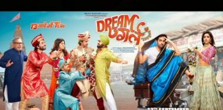 Dream Girl Trailer On 'How's The Hype?': BLOCKBUSTER Or Lacklustre?