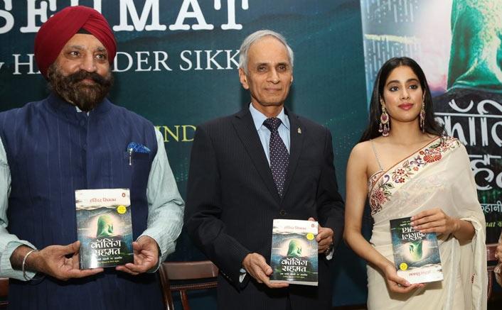 Janhvi Kapoor Holds A Book Upside Down; Trollers Term Her 'Naadaan Ladki'
