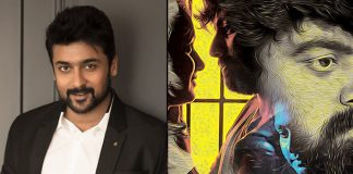 KAANI MAADAM: Suriya Unveils First Look From The Film