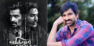 Kartikeya To Team Up With Ravi Teja For Vikram Vedha Telugu Remake?
