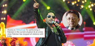 Mika Singh Performs At Parvez Musharraf's Relative's Wedding; Twitterati SLAMS The Singer