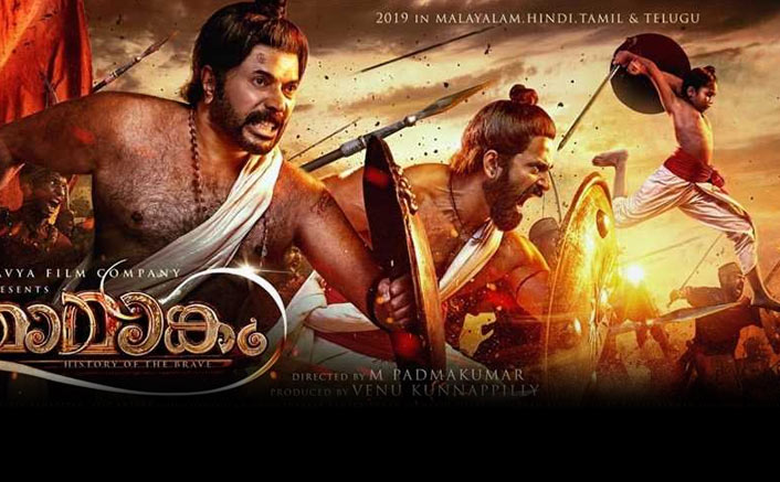 Multilingual Movie 'Mamangam' Starring Mammooty To Release On This Date