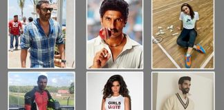 National Sports Day - Looking at 6 actors who are set to play sportsperson on screen!