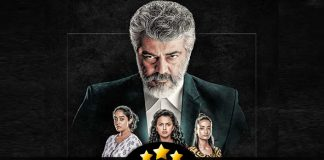 Nerkonda Paarvai Movie Review