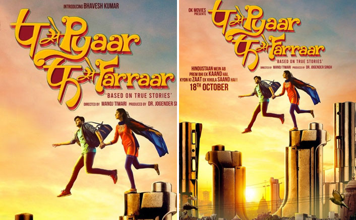 """P se Pyaar, F se Faraar"" is not just a film but voice of revolution says Director Manoj Tiwari"