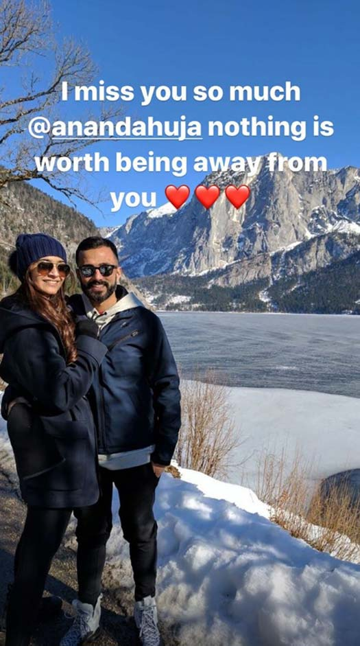 Here's The Reason Why Sonam Kapoor Ahuja Is Missing Her Hubby Dearest Anand Ahuja