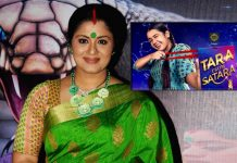 Sudha Chandran to play a judge in 'Tara From Satara'
