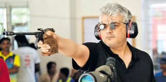 Superstar Ajith Qualifies For The Next Round Of Rifle Championship!