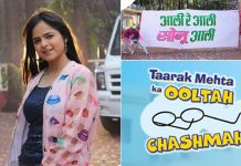 Taarak Mehta Ka Ooltah Chashma: Palak Sidhwani Makes A Grand Entry As Sonu In The Show!