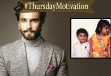 Throwback Thursday: Ranveer Singh & His Sister's Cute Picture Will Bring Back Your Childhood Memories