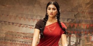 VALMIKI: First Look Poster Of Pooja Hegde As A Village Belle
