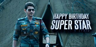 WATCH : Birthday Boy Mahesh Babu's Intro From 'Sarileru Nekkevvaru' Unveiled