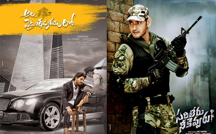 Allu Arjun's Ala Vaikuntapuramlo Vs Mahesh Babu's Sarileru Nekkevvaru At Box Office On Sankranti 2020?