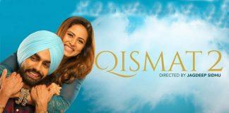 Ammy Virk, Sargun Mehta's 'Qismat 2' to release on sep 18