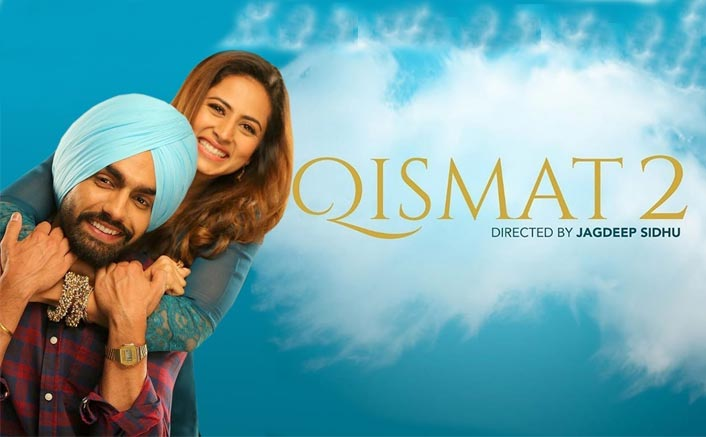 Ammy Virk, Sargun Mehta's 'Qismat 2' to release on sep 18