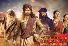 Andhra Pradesh Government celebrated the unsung legend Sye Raa Narasimha Reddy a.k.a Uyyalawada Narasimha Reddy; Movie awaited!