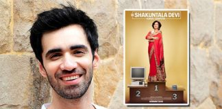 Avinash Tiwary Roped In For Ajay Abhay Kumar's Role in Vidya Balan's Shakuntala Devi Biopic