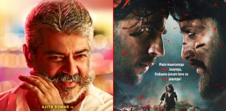 Background Score From Thala Ajith's Viswasam Used In Sidharth Malhotra Starrer Marjaavan Without Any Credits Irks Music Composer D.Imman