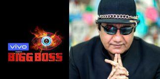 Bigg Boss 13: Anu Malik's Brother Abu Malik To Be One Of The Contestants?