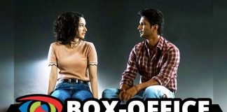Box Office Collection – Latest Bollywood Movies – Weekend