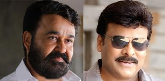 Chiranjeevi Bags Telugu Remake Rights Of THIS Mohanlal Starrer Malayalam Film