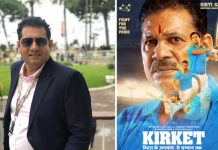 EXCLUSIVE! Yusuf Sheikh: Kirket Is An Interesting Film Where Cricketer Kirti Azad Fights To Get The Pride Of Bihar Back