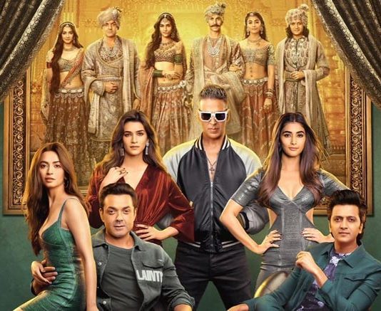 Housefull 4 Poster Ft. Akshay Kumar, Kriti Sanon & Team: We're In Love With This Time 'In A Single Lifetime'!