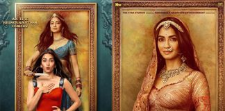 Housefull 4 Poster Ft. Kriti Kharbanda: Rajkumari Meena Looks Straight Out Of A Fairytale!