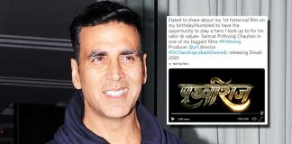 Indeed A Happy Birthday For Akshay Kumar! Announces Yash Raj Films' Prithviraj For Diwali 2020