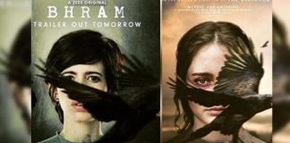 Is the poster of Kalki's 'Bhram' copied from 'The Nightingale'?