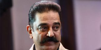 Kamal Haasan To Shoot In Central Jail For Indian 2!