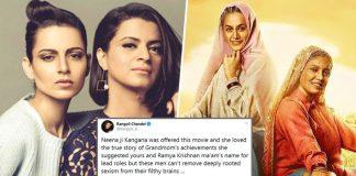 Kangana Ranaut's Sister Rangoli BASHES Taapsee Pannu & Bhumi Pednekar's Saand Ki Aankh