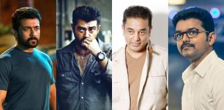 Kollywood Stars Vijay, Suriya, Kamal Haasan & Ajith Request Fans Not To Erect Banners