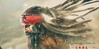 Laal Kaptaan: Saif Ali Khan Starrer Gets A NEW Release Date