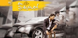 Like A Boss: First Look Poster Of Allu Arjun From Ala Vaikuntapuramlo