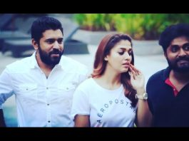Love Action Drama: 'Lady Superstar' Nayanthara Teaches Nivin Pauly & Gang How To Posefdown
