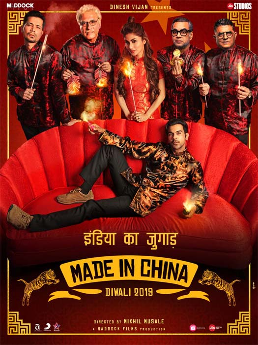 Made In China Trailer & Poster On 'How's The Hype?': BLOCKBUSTER Or Lacklustre?